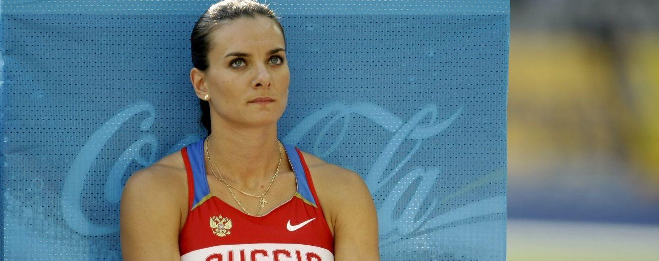 """Силу завжди боялися: Ісінбаєва про олімпійський """"бан"""" росіян"""