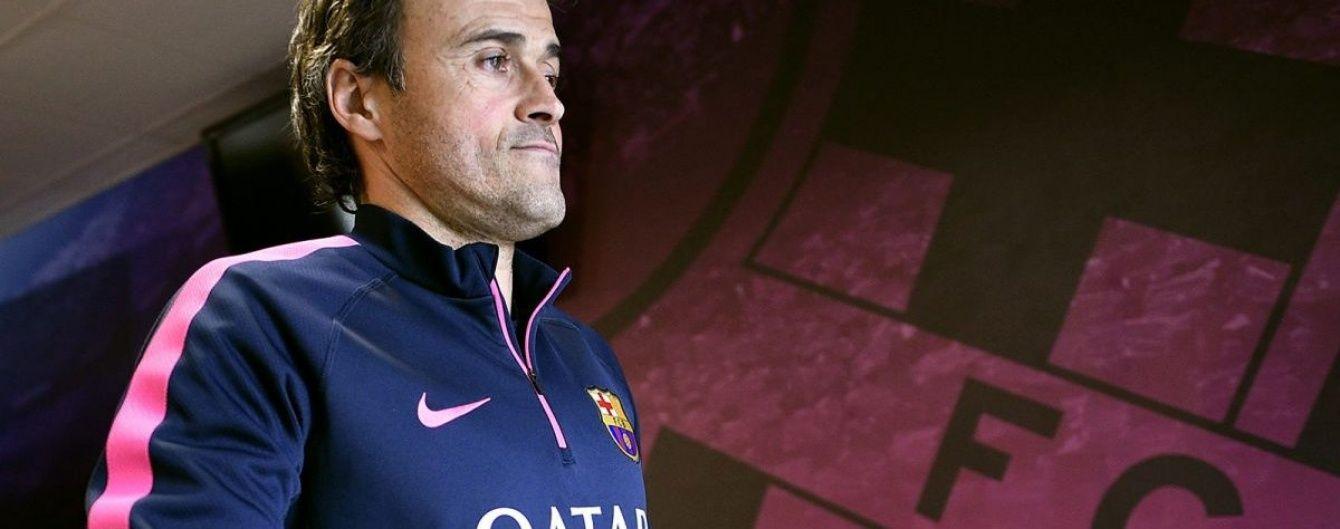 """""""Барселона"""" спробує придбати ще одного форварда"""