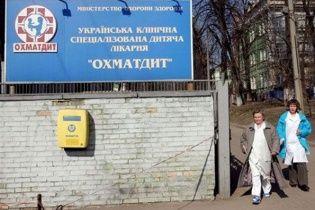 """СБУ викрила розкрадання понад 9 млн грн для добудови """"Охматдиту"""""""
