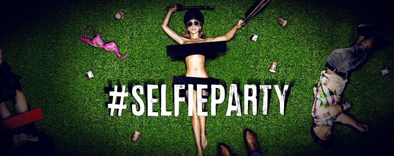 Молодіжна комедія #SelfieParty незабаром з'явиться на порталі ovva.tv