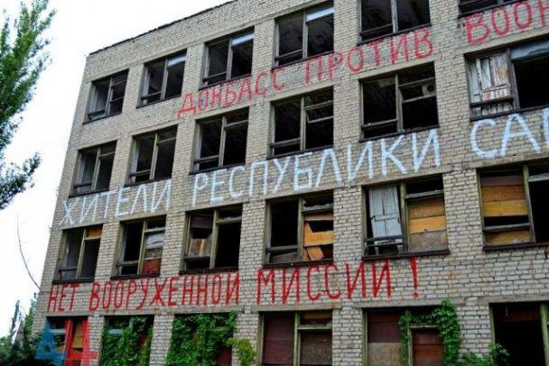 """На Донбасі російські пропагандисти провели """"навчання"""" з протистояння поліцейській місії ОБСЄ"""