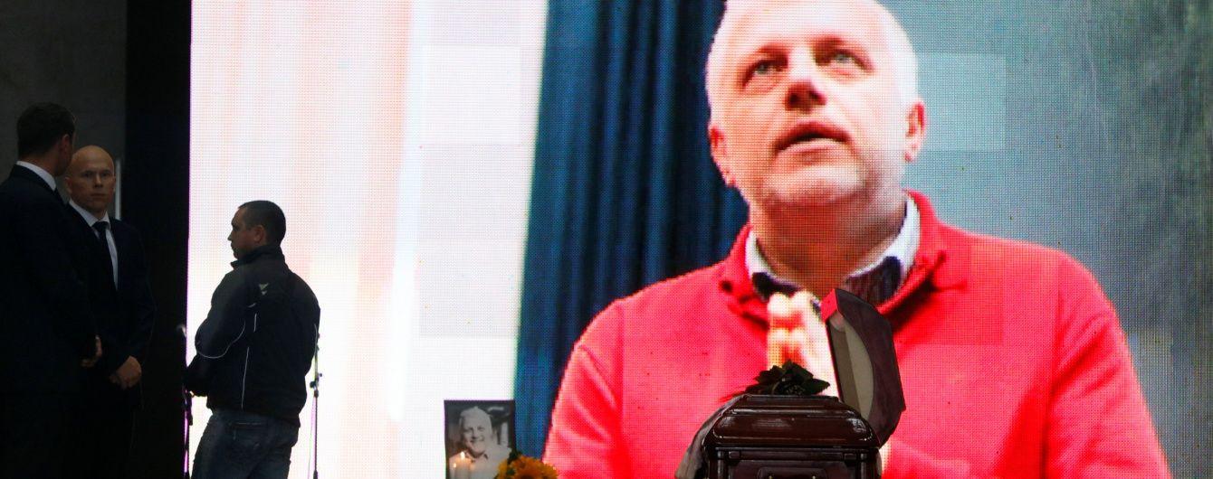 ГПУ перевіряє інформацію про стеження за Шереметом з боку заступника глави Нацполіції - Луценко