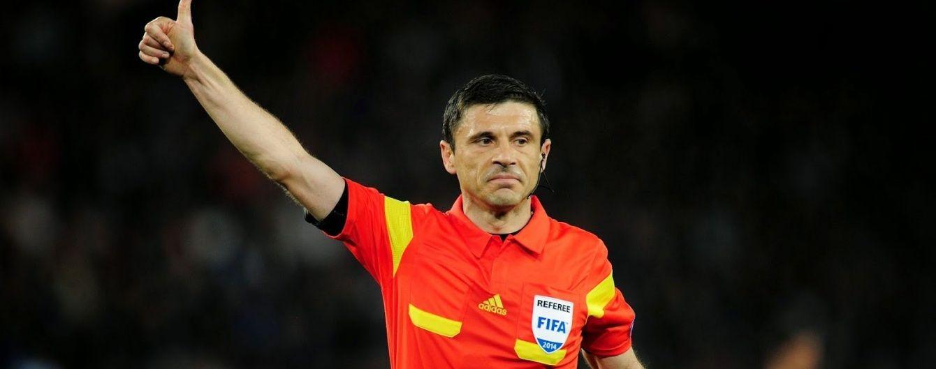 """Матч за Суперкубок УЄФА між """"Реалом"""" та """"Севільєю"""" обслуговуватиме сербський м'ясник"""