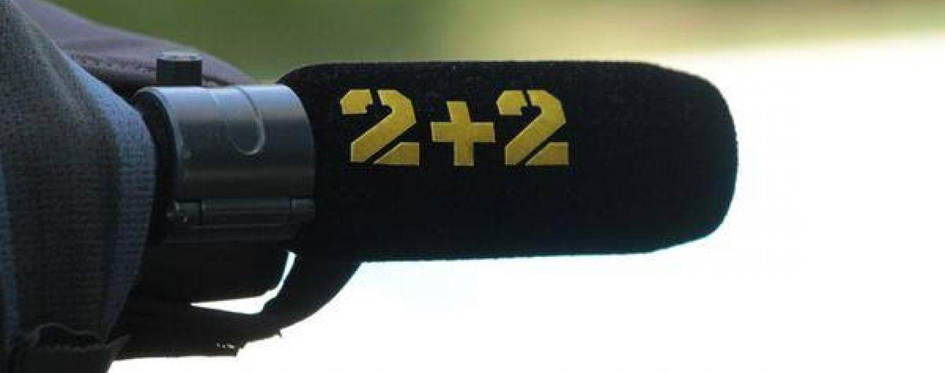 """Канал 2+2 транслюватиме матчі """"Зорі"""""""