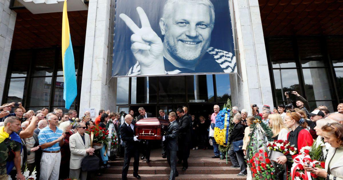 В Киеве прощались с Шереметом