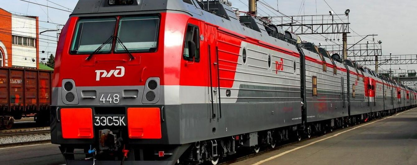 У Росії під час руху від пасажирського поїзда відчепилися вагони
