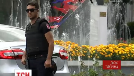 ОБСЄ звернулась до Туреччини із запитом про допуск спостерігачів до судів над путчистами