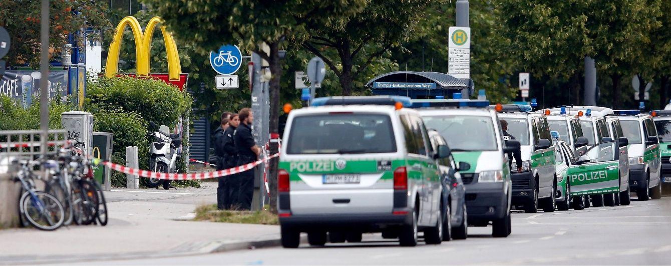 Що відомо на ранок після стрілянини у Мюнхені. Головне