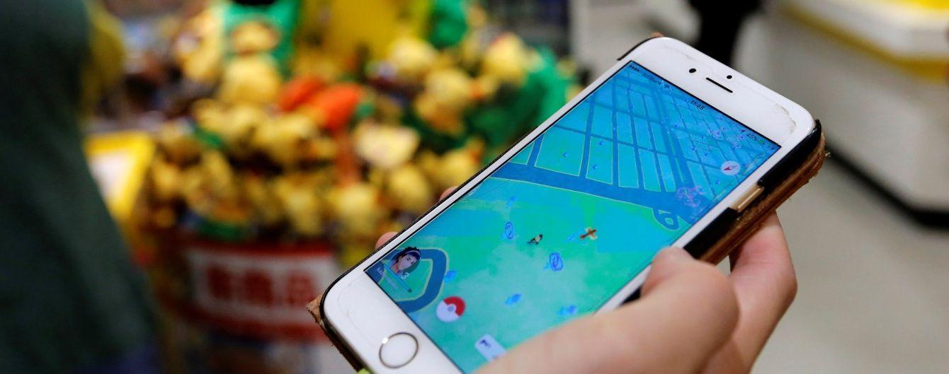 Іграшка Pokemon Go побила рекорди завантажувань за всю історію App Store
