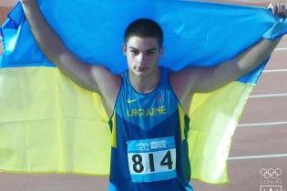 Україна здобула першу медаль молодіжного чемпіонату світу з легкої атлетики