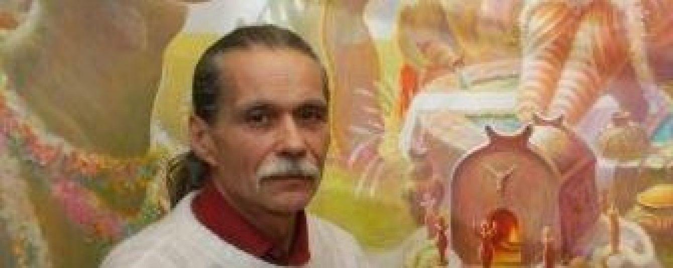 У Києві знайшли мертвим відомого українського художника