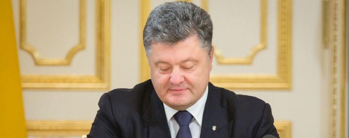 Порошенко призначив новим керівником ДУСі екс-радника Януковича
