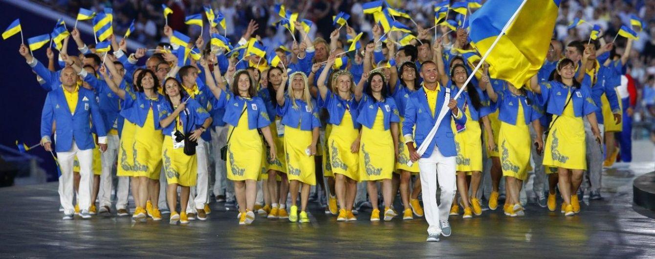 Українці провели Олімпійську збірну до Ріо-де-Жанейро