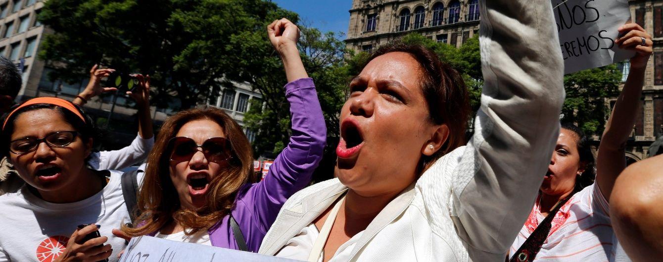 У Мексиці під час протестів застрелили мера міста та чиновників