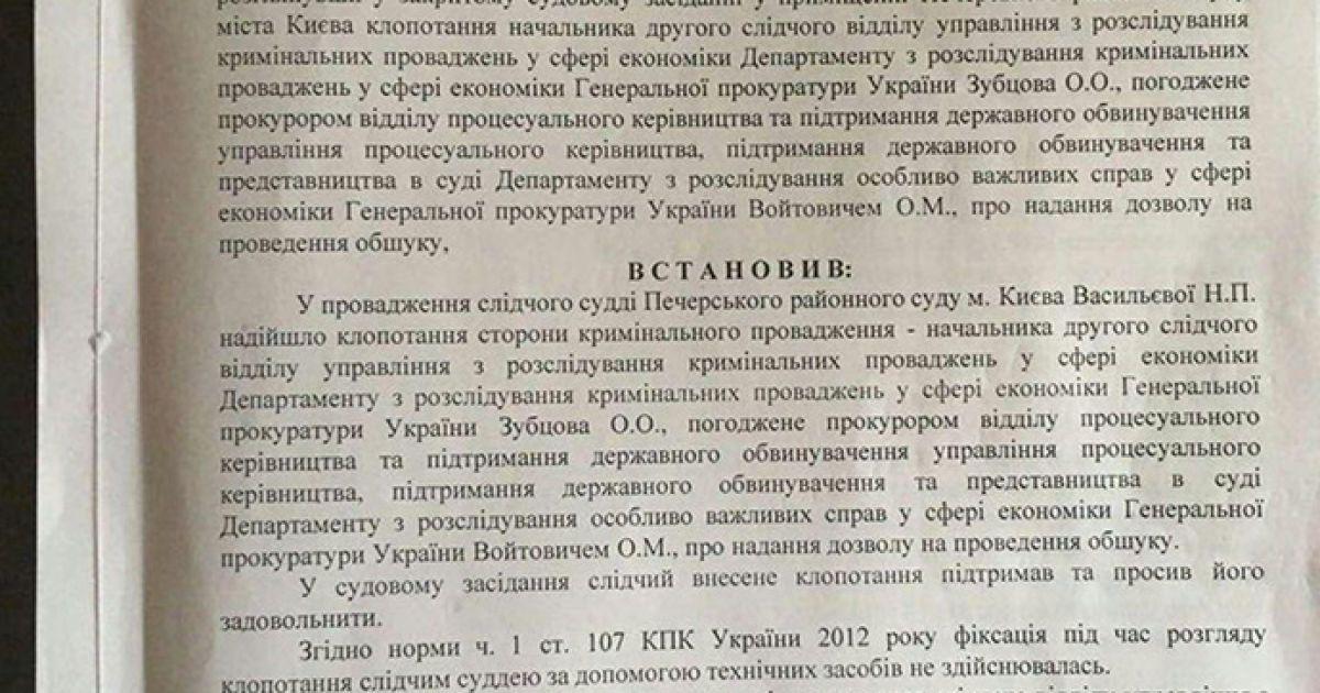 @ Громадське ТБ
