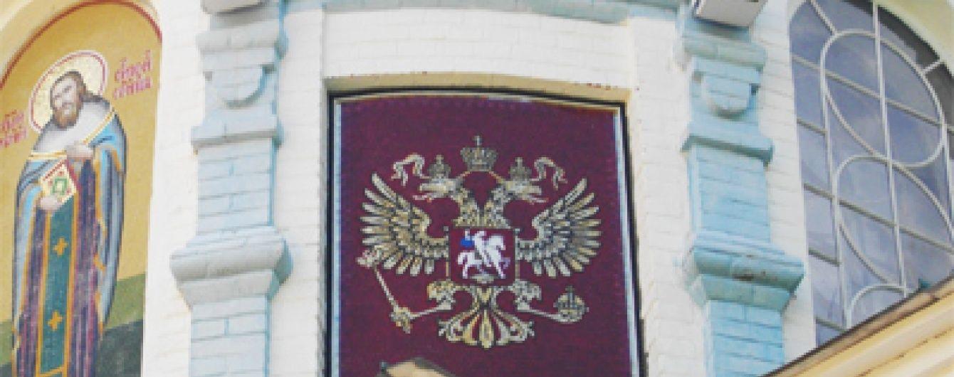 У Полтаві церкву УПЦ МП прикрасили двоголовим орлом і Петром І, який нищить синьо-жовтий прапор