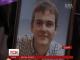В рідному селищі поховали Михайла Базелевського, загиблого під час жахливого теракту в Ніцці