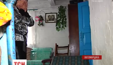 На Житомирщине сиделка объяснила, почему убила свою пожилую поподопечную