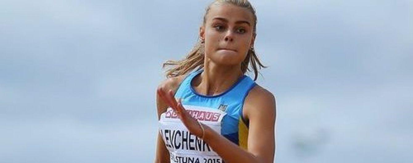 Українська красуня-стрибунка виграла бронзову медаль на чемпіонаті світу серед молоді