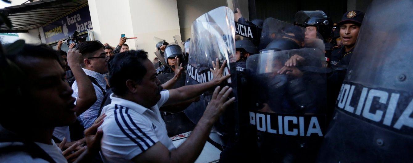 У Мексиці у війнах мафії за десятиліття вбили 75 мерів міст та понад 60 тисяч місцевих жителів
