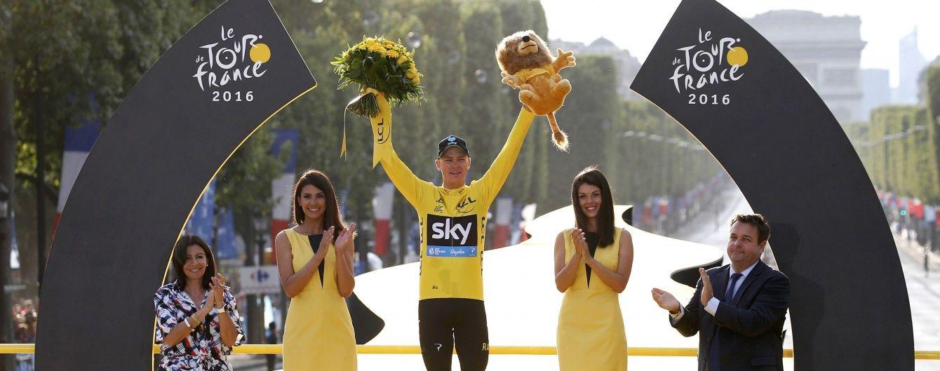 """Британський велогонщик втретє в кар'єрі виграв """"Тур де Франс"""""""