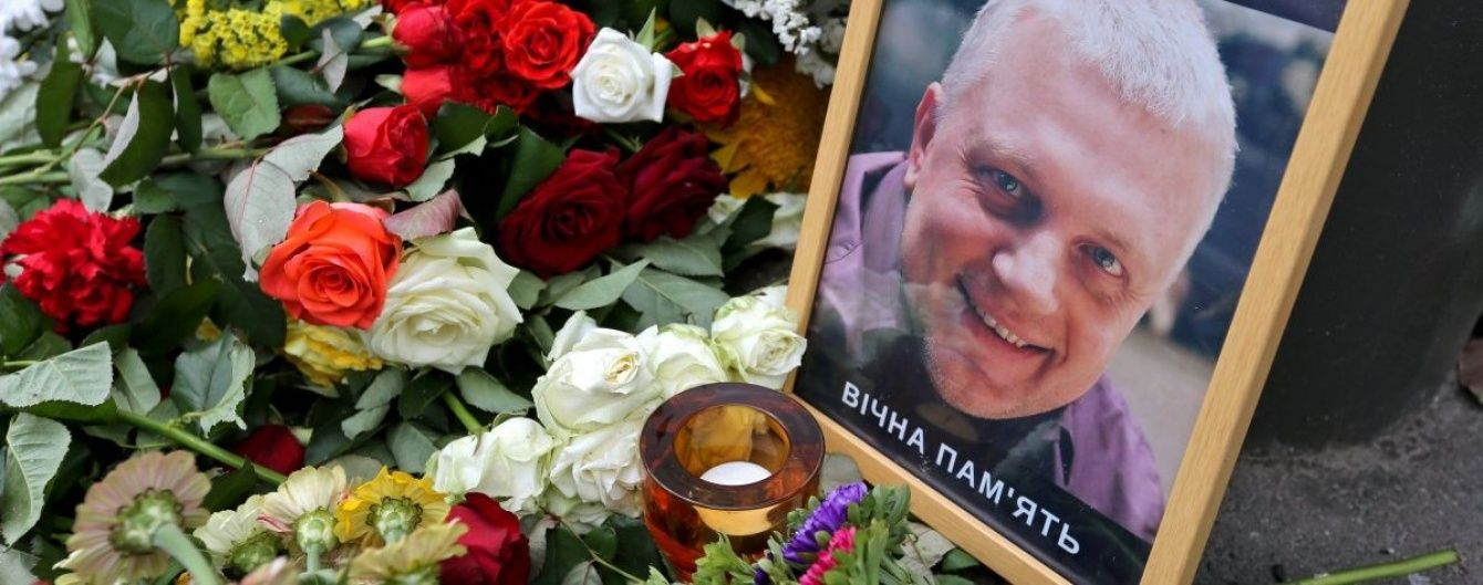 Вшанування пам'яті Павла Шеремета на Майдані Незалежності. Відеотрансляція