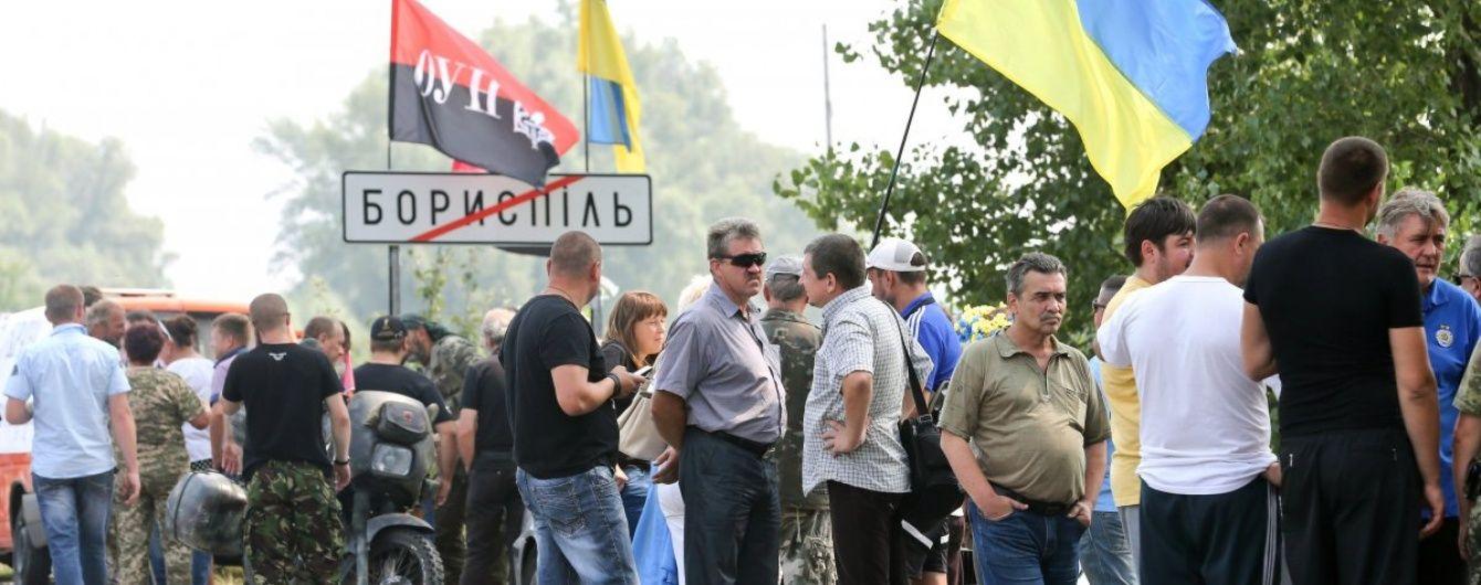 Хресний хід УПЦ МП не пропустили в Бориспіль