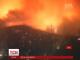 У Каліфорнії вирують жахливі пожежі