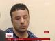 """Власник скандального """"Еліта-Центру"""" втік з-під домашнього арешту"""