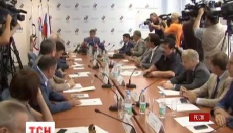 Российские чиновники не примут участие в открытии Олимпийских игр