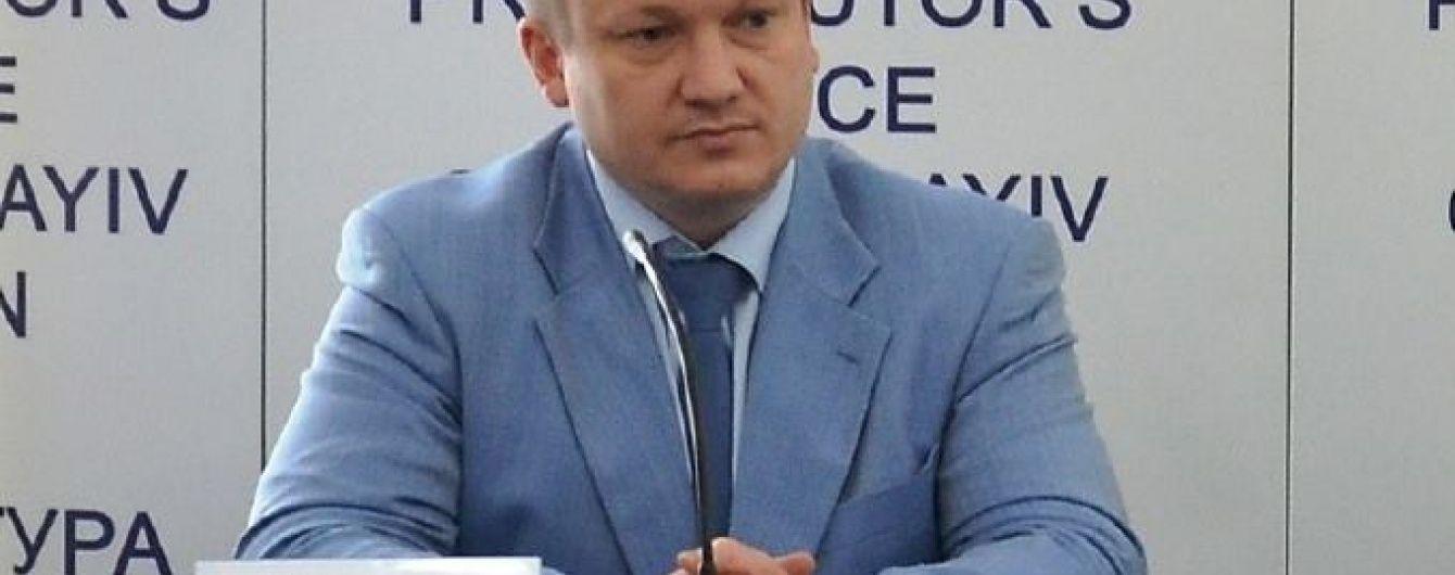 Луценко призначив нового прокурора Чернігівської області