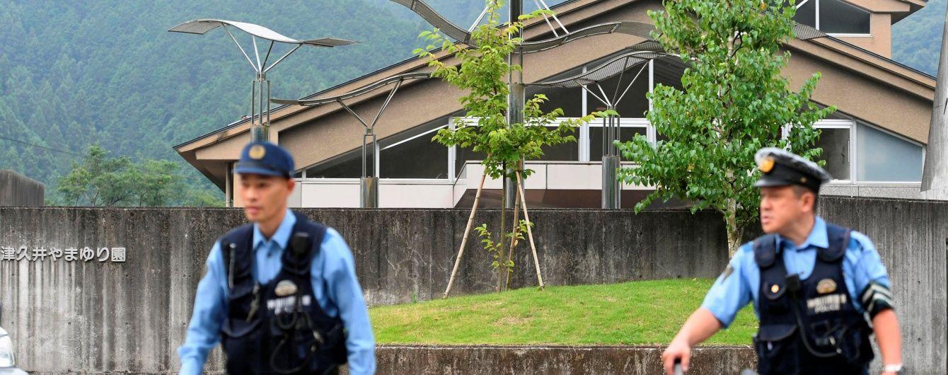 В Японії озброєний ножем чоловік напав на центр інвалідів: 19 загиблих, 45 поранених