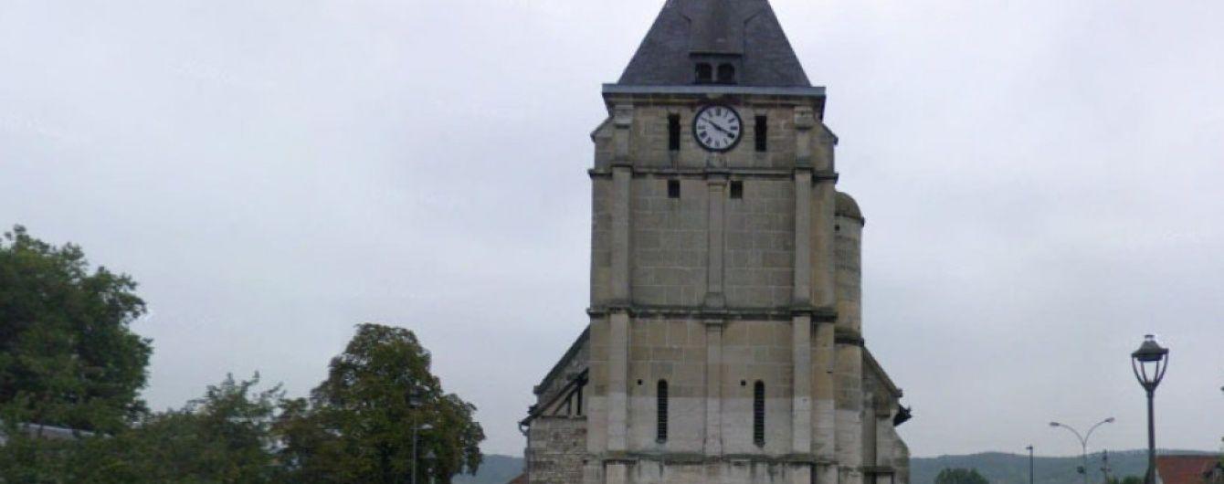 У Франції невідомі захопили заручників у церкві