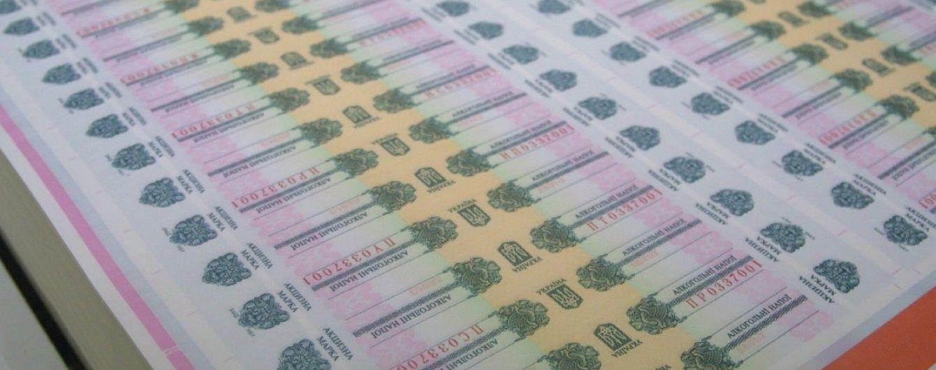 В Україні почнуть запроваджувати електронні акцизні марки на цигарки й алкоголь