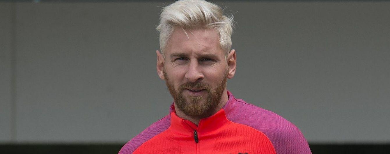 У соцмережах потролили блондина Мессі
