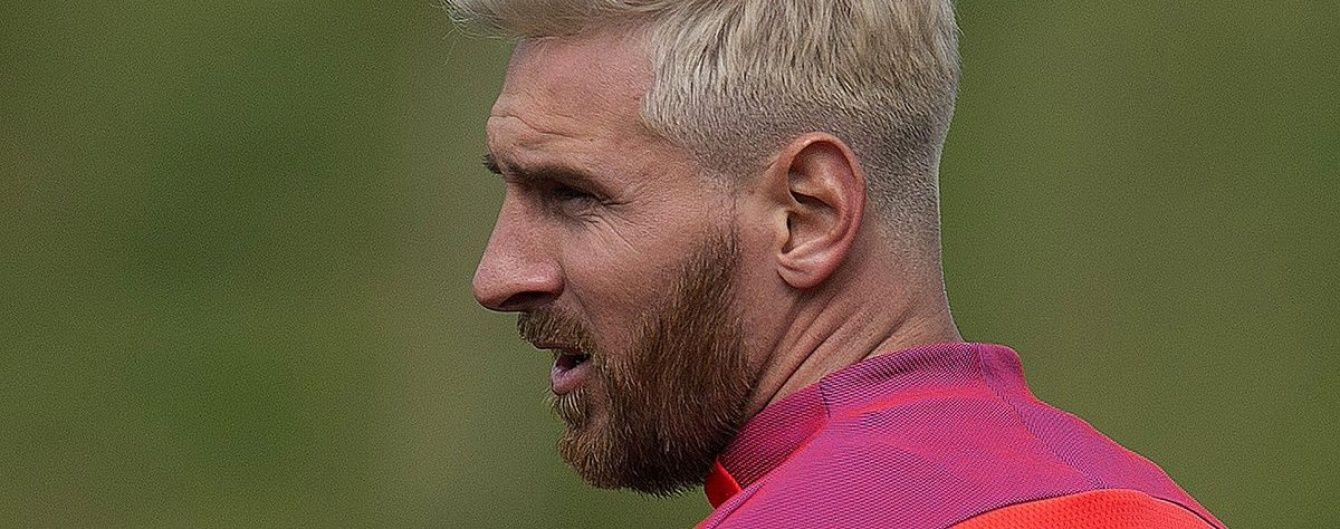 Мессі зізнався, чому пофарбувався в блондина