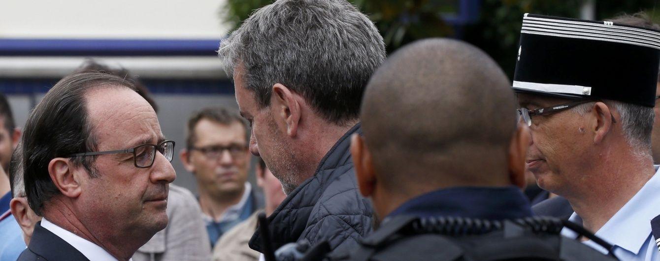Теракт у Франції: приїзд Олланда і реакція Папи