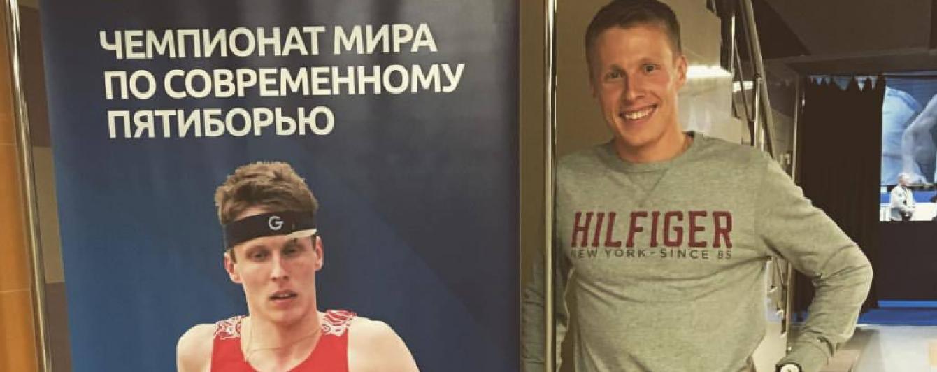 Ще двох російських спортсменів відсторонили від Олімпійських ігор в Ріо