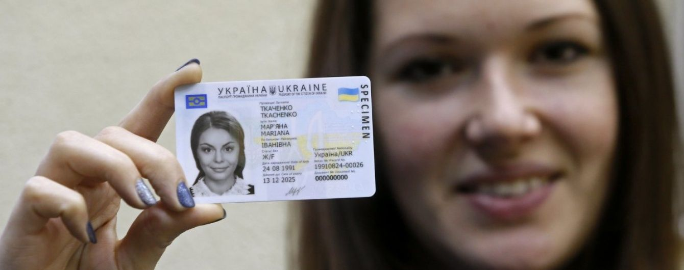 Украина и Турция подписали соглашение о пересечении границы по ID-картам