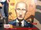 З сутичками та зображенням Путіна під Києвом був зірваний хресний хід зі сходу