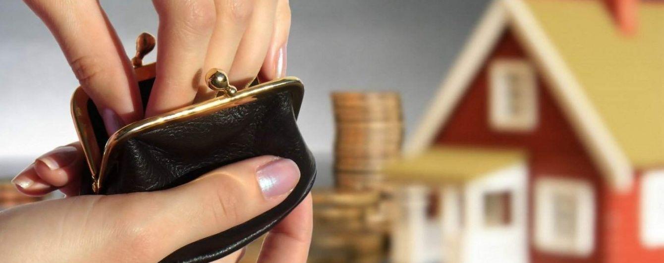 Новый налог на недвижимость: что нужно знать