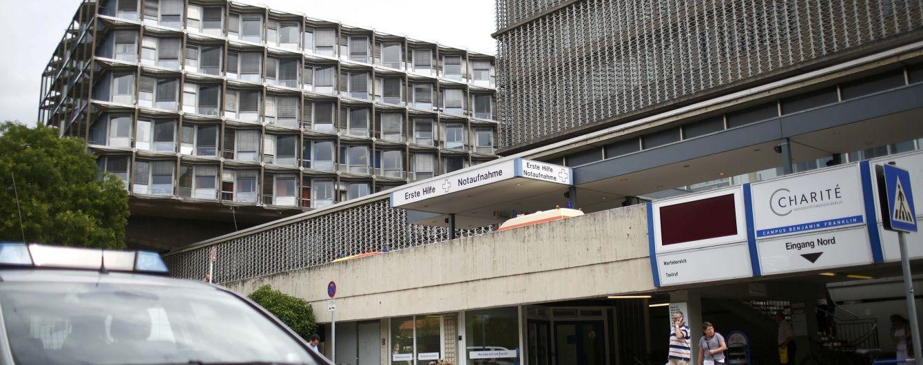 Жертвами стрілянини в німецькій лікарні стали двоє людей