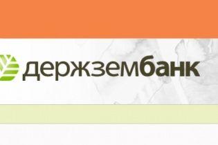 """НБУ повністю ліквідував """"мертвий"""" державний банк"""
