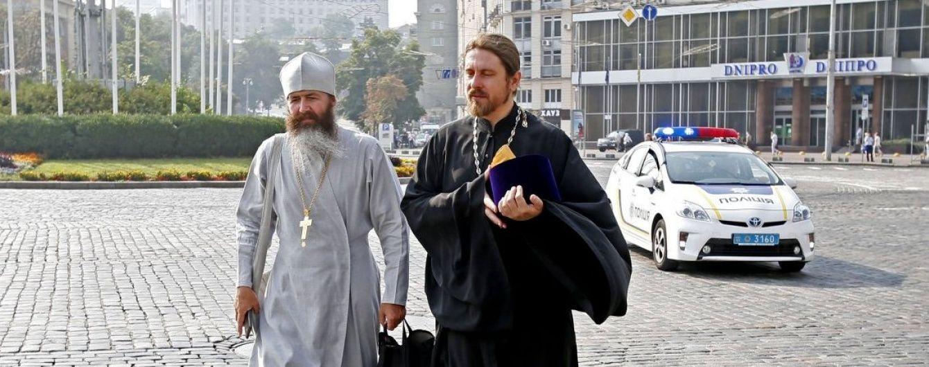 Дивіться онлайн-трансляцію ТСН.ua хресного ходу в центрі Києва