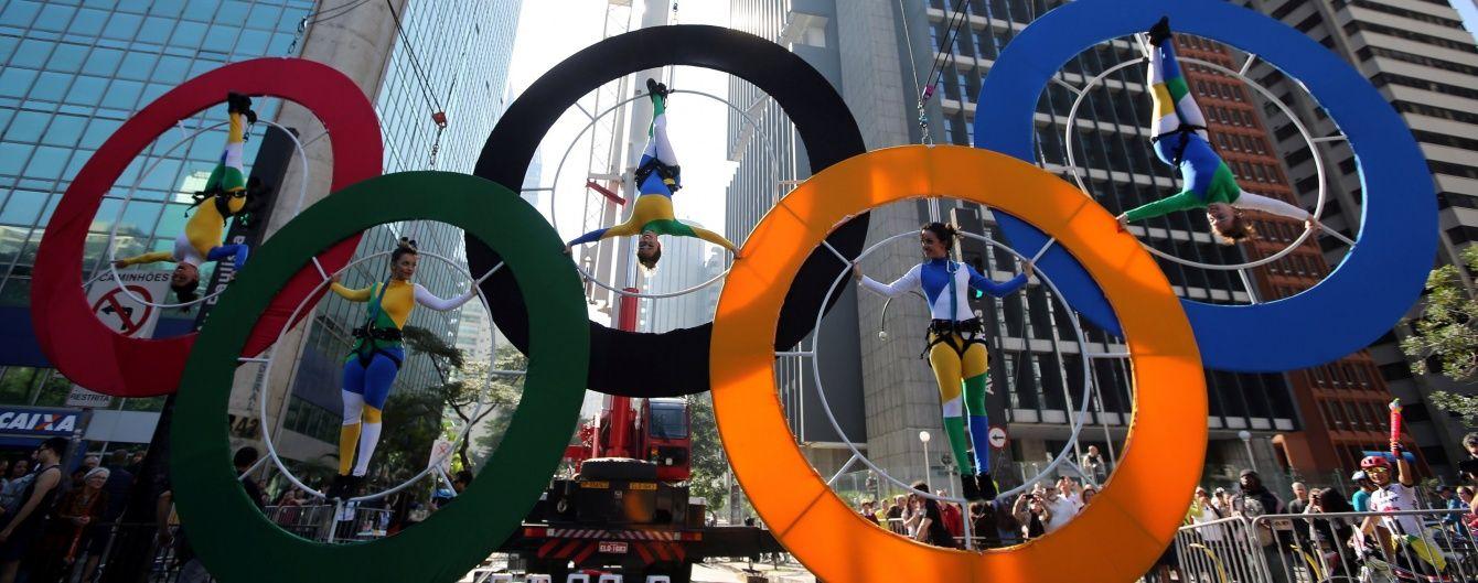 Що треба знати про Олімпійські ігри в Ріо. Інфографіка