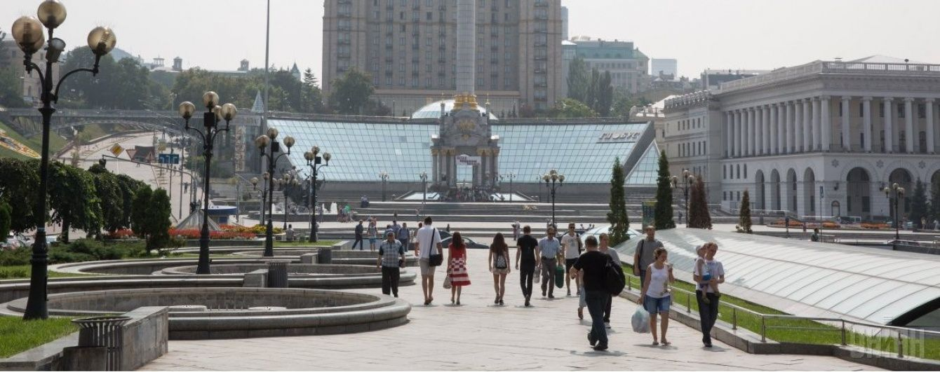 У центрі Києва обмежать рух автомобілів