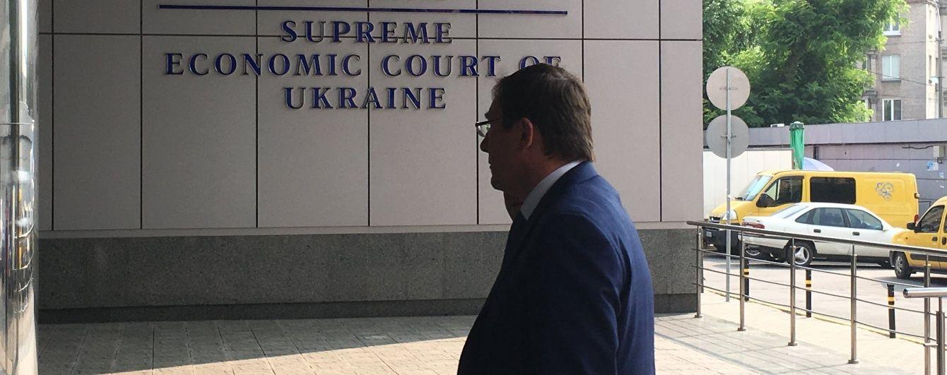 Луценко особисто вручив підозру судді Вищого господарського суду