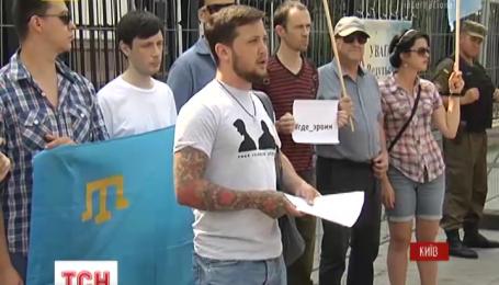 Протест под посольством РФ: в Киеве активисты требуют обратить внимание на исчезновение людей