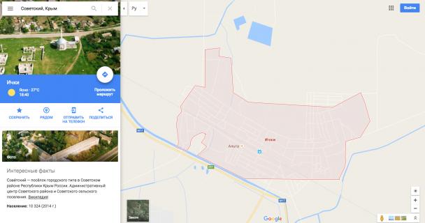 Google на своїх картах декомунізував міста Криму