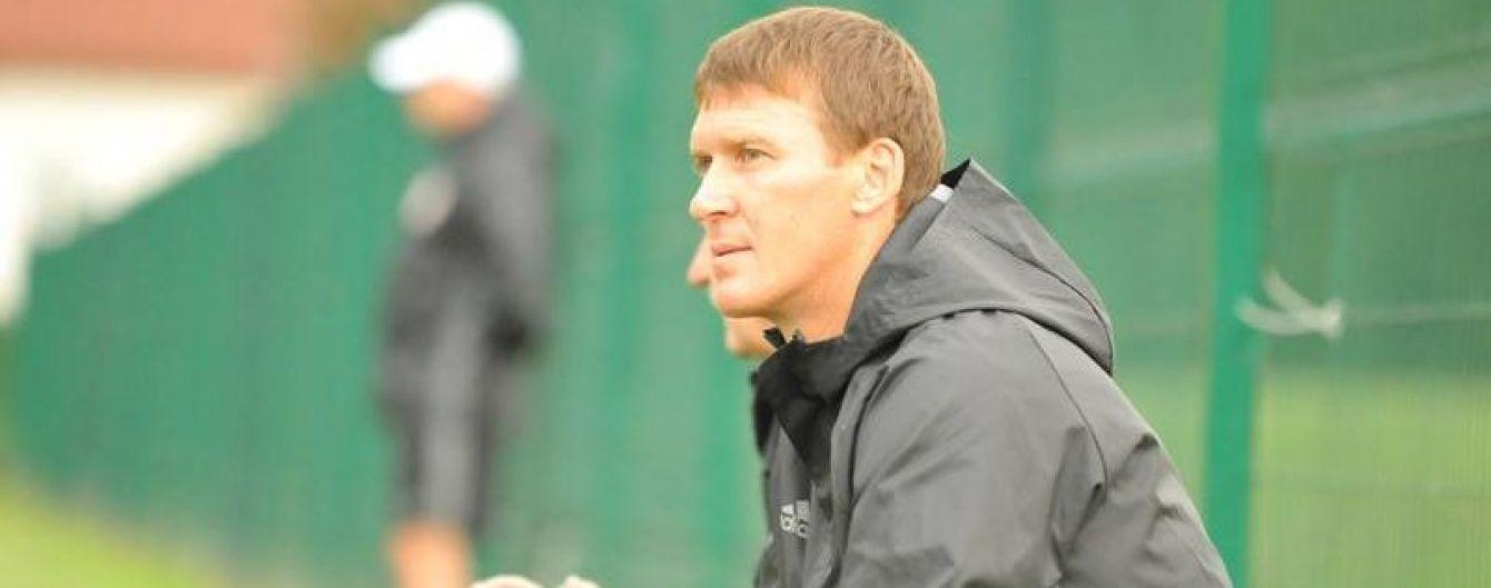 """Тренер """"Ворскли"""" сподівається, що гравці зробили висновки після минулорічної участі в Лізі Європи"""